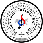 Эмблема Новая АРО СКР_обработано