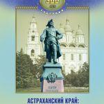 422073452_Оblozhka