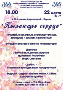 2017_03_22_BZ
