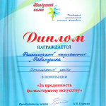 doc_0213