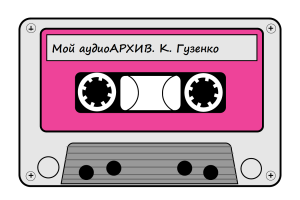 80s-clipart-10