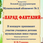 2019_10_27_№2